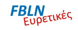 FBLN's Heuristics Research Team